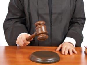 Постановление суда