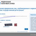 Вестник гос регистрации