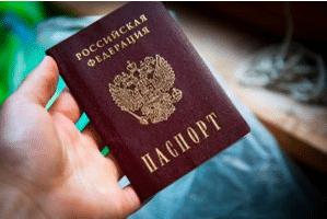 Для переоформления нужен паспорт