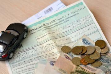Неустойку по ОСАГО можно взыскать со страховой компании