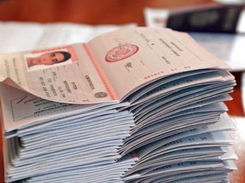 Бланки паспортов гражданина РФ
