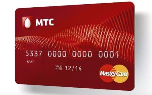 Кредитная карта МТС Банка