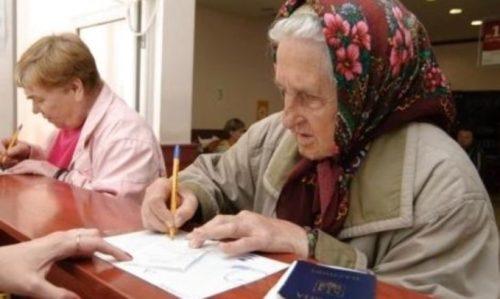 Некоторые пенсионеры останутся без соцвыплат