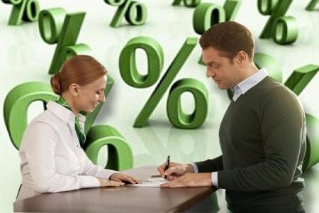 Специалисты банка помогут разобраться в условиях