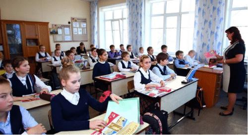 Система образование подчиняется определенным нормативам