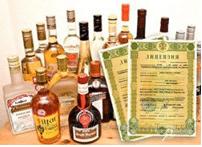 Продажа алкоголя только по лицензии