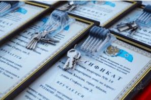 ЕСВ - это помощь в получении жилья