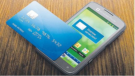 Внесение платежа при помощи банковской карты