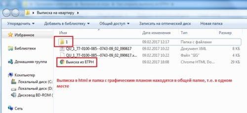 Выписка в HTML