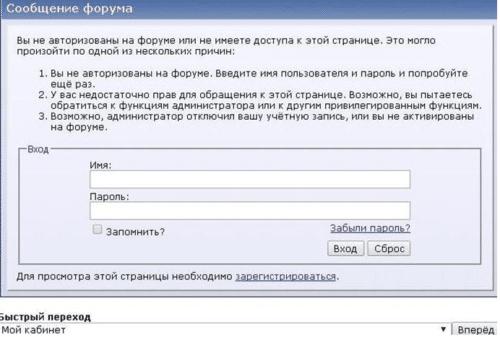 Для изучения информации нужно зарегистрироваться