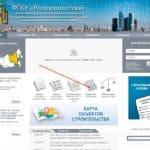 Кредитные программы Росвоенипотеки