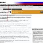 Официальный сайт поиска ОКПО