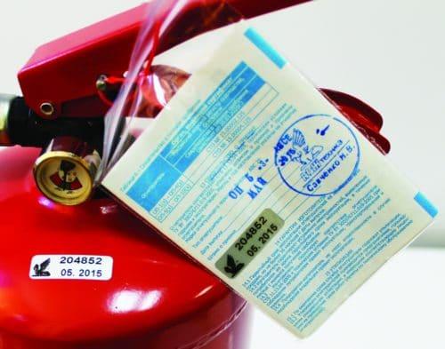 В ведении журнала поможет паспорт огнетушителя