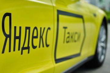 Партнерство с Яндекст.Такси выгодное