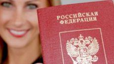 Смена фамилии=замена паспорта