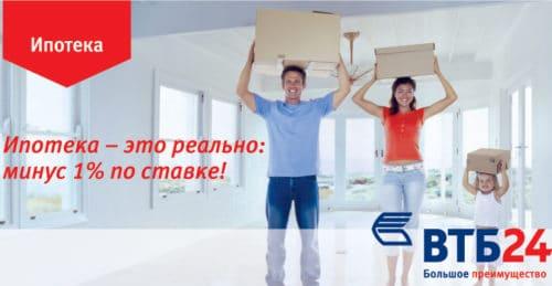 Выгодные условия для тех, кто покупает квартиру от 65 м кв