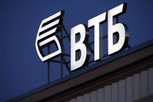 ВТБ 24 предлагает разные условия кредитования