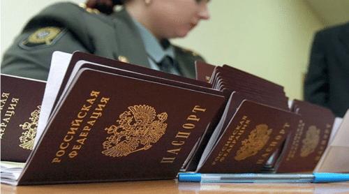 Замена паспорта в 20 лет - ответственная задача