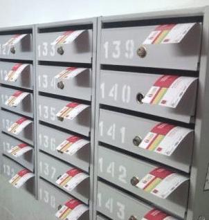Примером офорты может быть предложение в почтовых ящиках
