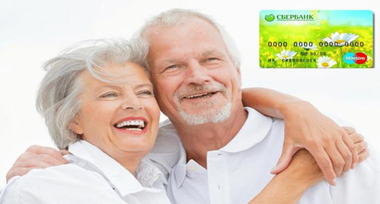 Пенсионная карта от сбербанка - выгодна