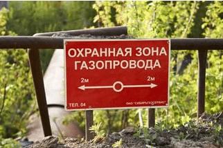 Возле газопроводов строить нельзя