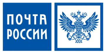 Почта России предоставляет возможность отправлять ценные письма с описью вложения