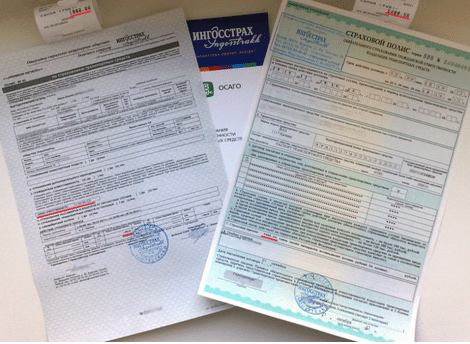 Для оформления полиса нужен определенный пакет документов