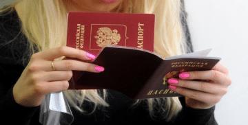 Сроки замены паспорта нужно соблюдать