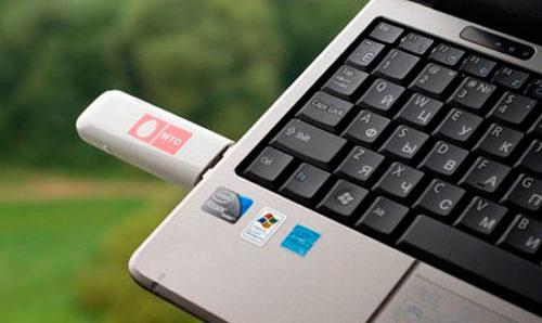 С модемом интернет в ноутбуке будет всегда
