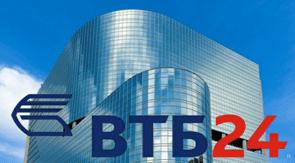 ВТБ 24 предлагает больше возможностей