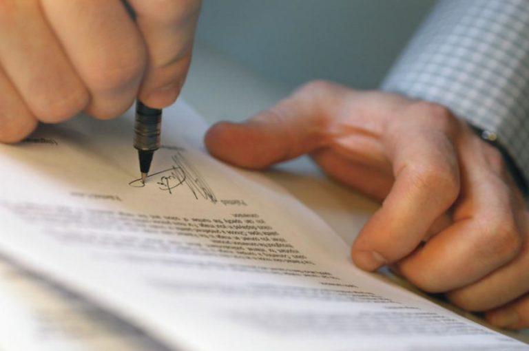 Срок действия договора с автоматической пролонгацией формулировка ⋆ Citize