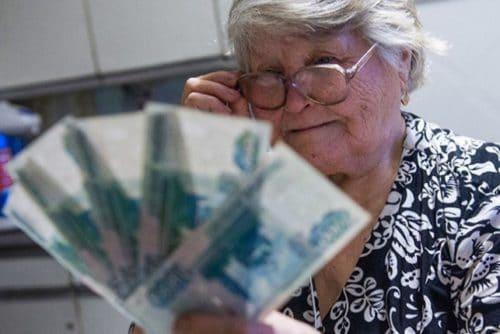 Сегодняшним пенсионерам живется сложно