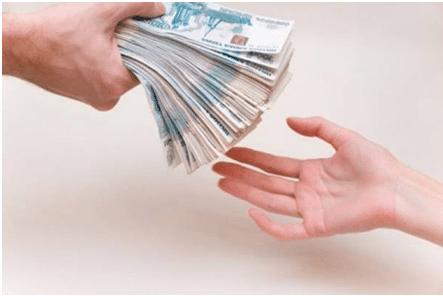 Выгодный кредит взять реально