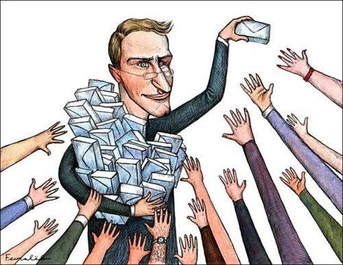 Зарплата - это тоже доход