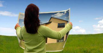 Прежде чем строить, следует узнать предназначение земли
