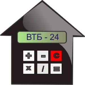 Калькулятор ВТБ 24 поможет в расчетах
