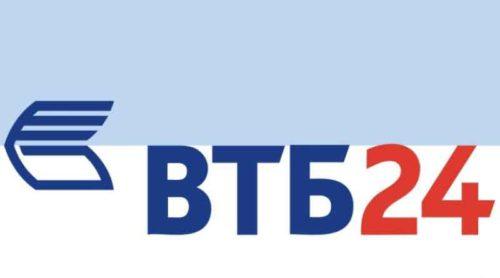 Депозит от ВТБ 24 довольно выгодный