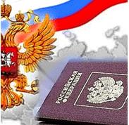 Получение гражданства сопряжено со сложностями