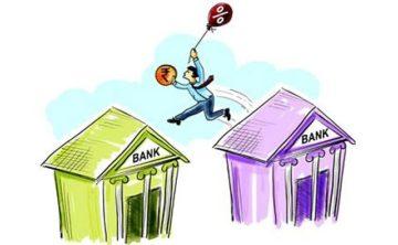 Перейти можно от одного банка в другой