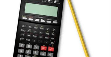 Калькулятор помогает в расчете процентов