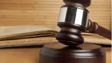 Отказ в ходе судебного процесса