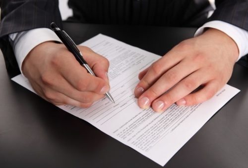 Заявление входит в список документов