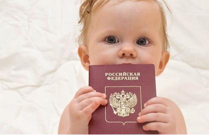 Рождение в РФ автоматические дает гражданство