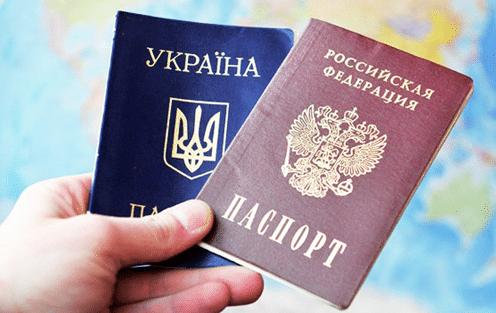 Схема получения гражданства для украинцев упрощенная