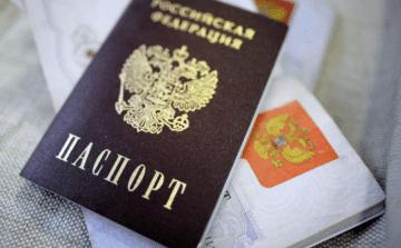 Как же получить гражданство?