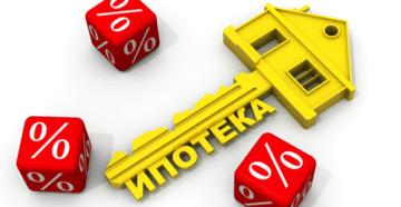Выгодных ипотек в Москве хватает