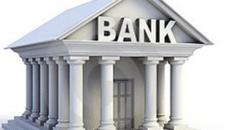 Открыть счет можно в любом банке
