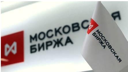 Получать информацию можно на московской бирже