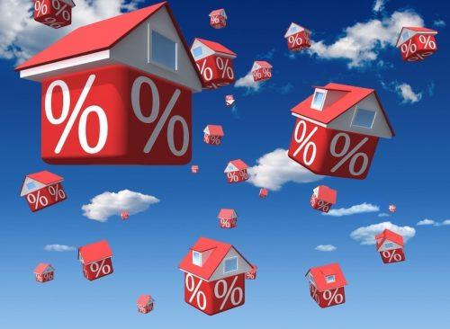 Проценты по рефинансированию могут быть разными