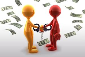 Денежные обязательства скрепляются общими долгами